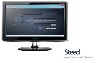 دانلود Steed نرم افزار مدیریت انتقال فایل روی سرورها