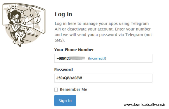 delete-telgram_3