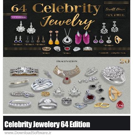 دانلود تصاویر کلیپ آرت طلا و جواهرات، گوشواره، حلقه، انگشتر، گردنبند و ... - CM Celebrity Jewelery 64 Edition