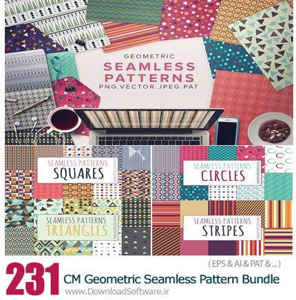 دانلود مجموعه پترن فتوشاپ و ایلوستریتور با طرح های هندسی متنوع - CM Geometric Seamless Pattern Bundle