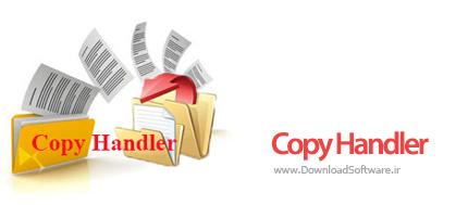دانلود Copy Handler نرم افزار انتقال فایل ها