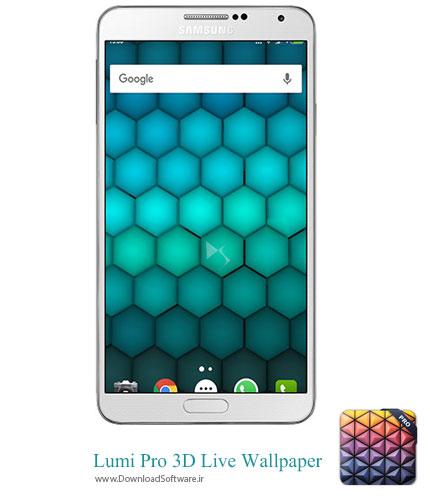 دانلود Lumi Pro 3D Live Wallpaper  – والپیپر زنده برای اندروید