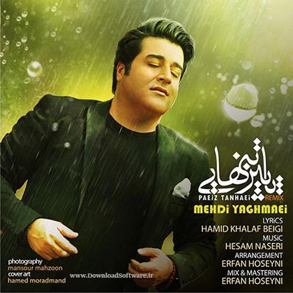 Mehdi-Yaghmaei-Paeize-Tanhai
