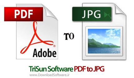 دانلود TriSun Software PDF to JPG نرم افزار تبدیل PDF به عکس