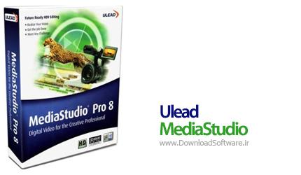 دانلود Ulead MediaStudio Pro 8 Full نرم افزار میکس و مونتاژ فیلم