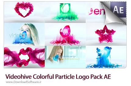 دانلود قالب آماده افترافکت نمایش لوگو با ذرات رنگی از ویدئوهایو - Videohive Colorful Particle Logo Pack After Effects Templates