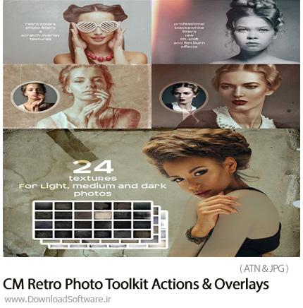 دانلود تکسچر و اکشن فتوشاپ ایجاد افکت قدیمی و کهنه بر روی تصاویر - CM Retro Photo Toolkit Actions And Overlays