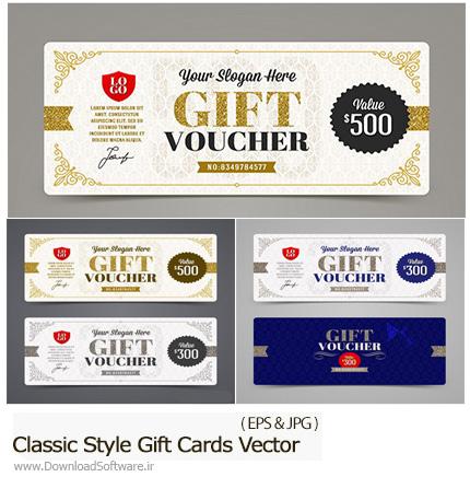 دانلود تصاویر وکتور کارت هدیه فانتزی - Classic Style Gift Cards Vector