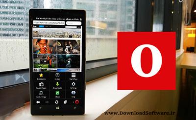 دانلود Opera Mini WP برنامه مرورگر اپرا مینی برای ویندوز فون