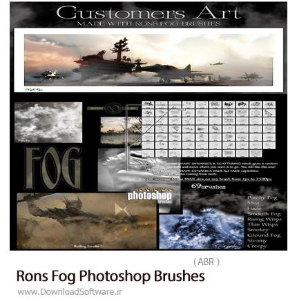 دانلود براش فتوشاپ مه - Rons Fog Photoshop Brushes