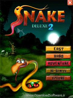 دانلود Snake Deluxe 2 بازی مار برای جاوا