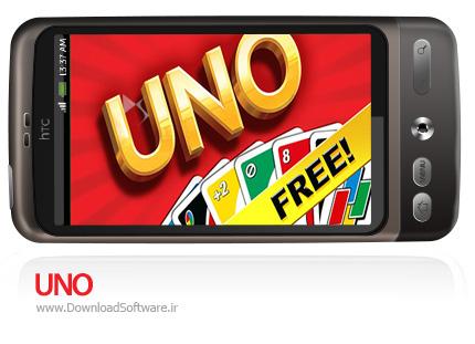 دانلود بازی هفت خبیث UNO 3.6.5 برای اندروید