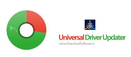 دانلود Universal Driver Updater نرم افزار آپدیت درایورها