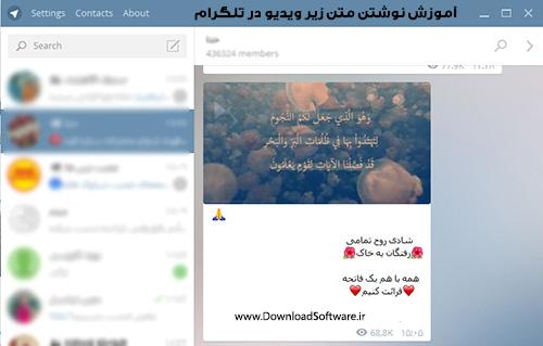 کانال+تلگرام+ویدیو