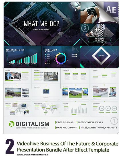 دانلود 2 قالب آماده افترافکت نمایش پروژه های تجاری به همراه ویدئوی آموزش از ویدئوهایو - Videohive Business Of The Future And Corporate Presentation Bundle AE Template