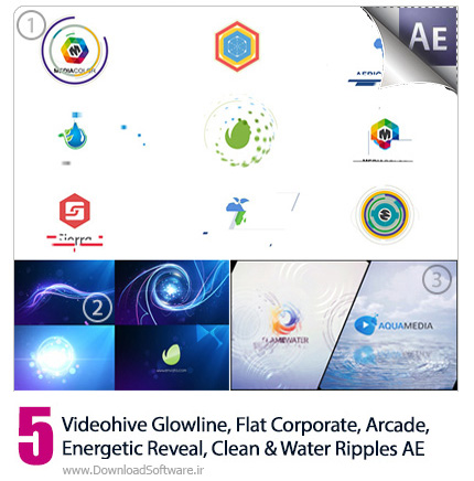 دانلود 5 افکت آماده نمایش لوگو در افترافکت از ویدئو هایو - Videohive Glowline Logo, Flat Corporate, Arcade Logo, Energetic Reveal, Clean Logo, Water Ripples AE Template