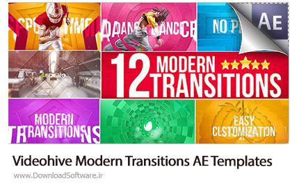 دانلود پروژه آماده افترافکت 12 ترانزیشن مدرن متنوع از ویدئوهایو - Videohive Modern Transitions After Effects Templates