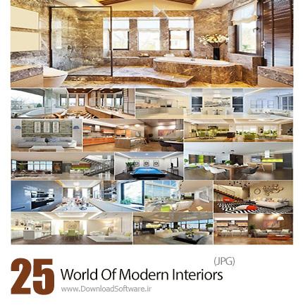 دانلود تصاویر با کیفیت طراحی داخلی مدرن خانه - World Of Modern Interiors