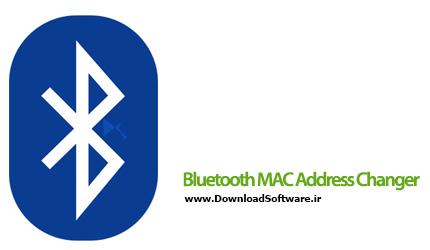 دانلود Bluetooth MAC Address Changer + Portable – نرم افزار تغییر مک آدرس بلوتوث کامپیوتر