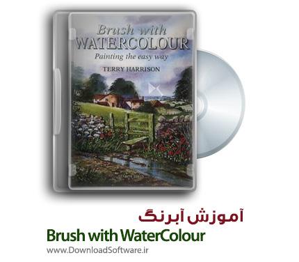 دانلود آموزش آبرنگ - Brush with WaterColour