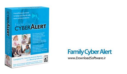 دانلود Family Cyber Alert نرم افزار کنترل فرزندان در اینترنت