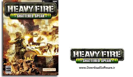دانلود بازی اکشن Heavy Fire Shattered Spear برای کامپیوتر