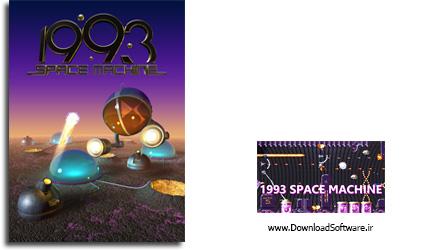 دانلود بازی جنگ فضایی ۱۹۹۳ Space Machine برای کامپیوتر
