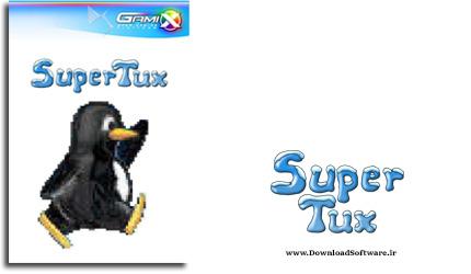 دانلود بازی SuperTux برای کامپیوتر