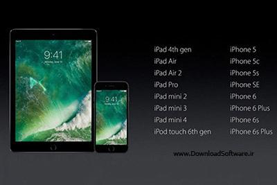 دستگاه های قابل به روز رسانی به iOS 10