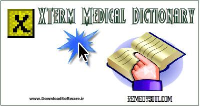 دانلود نرم افزار دیکشنری پزشکی XTerm Medical Dictionary