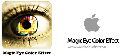 Magic-Eye-Color-Effect-Cover