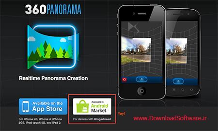 دانلود Panorama 360 نرم افزار دوربین پانوراما برای آیفون