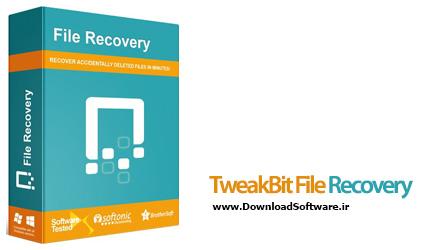 دانلود TweakBit File Recovery نرم افزار بازیابی اطلاعات و فایل ها