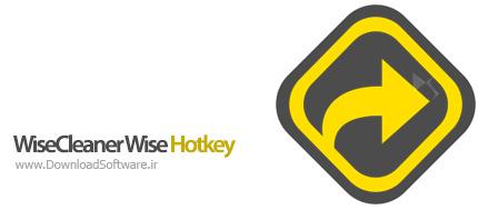 دانلود WiseCleaner Wise Hotkey – تعریف کلیدهای میانبر اختصاصی