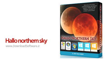 دانلود Hallo Northern Sky + Portable – نرم افزار تخصصی نجوم