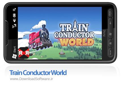 دانلود بازی Train Conductor World – کنترل قطار برای اندروید + پول بی نهایت