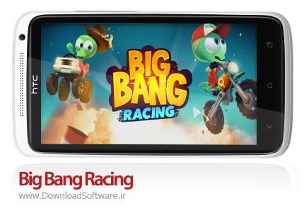 دانلود بازی Big Bang Racing – مسابقات بیگ بنگ برای اندروید + پول بی نهایت