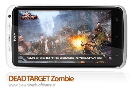 دانلود بازی DEAD TARGET Zombie 2.8.3 – هدف مرده برای اندروید + پول بی نهایت