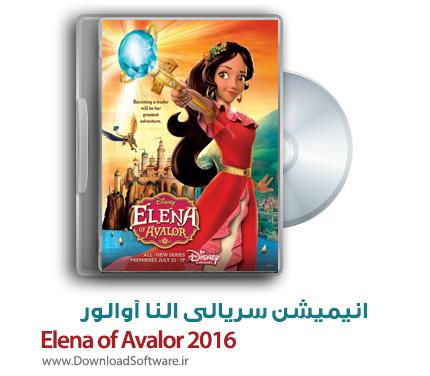 دانلود فصل اول انیمیشن سریالی Elena of Avalor 2016