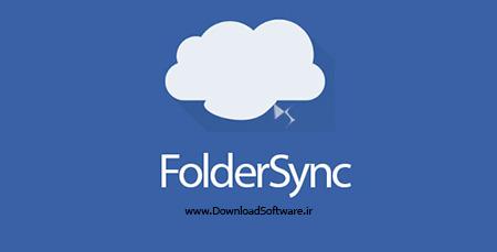 دانلود FolderSync 2.9.11 – نرم افزار همگام سازی فولدرها با فضای ابری برای اندروید