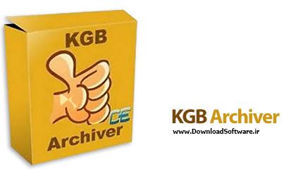 دانلود KGB Archiver نرم افزار فشرده سازی عالی فایل ها