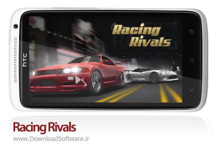 دانلود بازی Racing Rivals – رقابت های اتومبیل رانی برای اندروید
