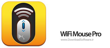 دانلود WiFi Mouse Pro 3.3.0 – تبدیل گوشی اندروید به ماوس و کیبورد کامپیوتر