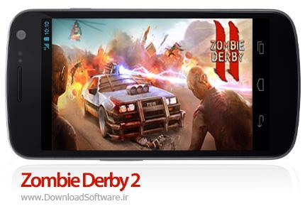 دانلود بازی Zombie Derby 2 1.0.0 – زامبی دربی 2 برای اندروید + پول بی نهایت