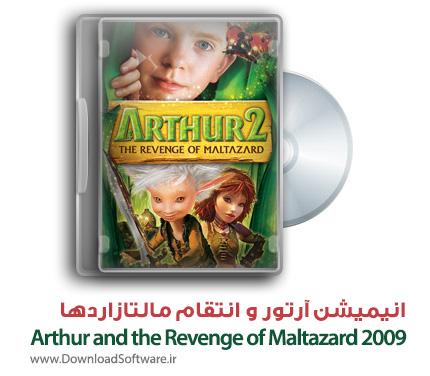 دانلود انیمیشن Arthur and the Revenge of Maltazard 2009 با دوبله فارسی