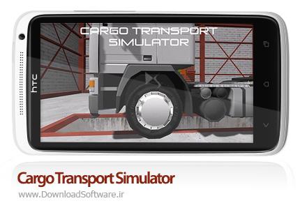 دانلود بازی Cargo Transport Simulator 1.0 – شبیه ساز حمل و نقل کامیون برای اندروید