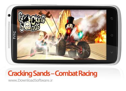 دانلود بازی Cracking Sands – Combat Racing 1.0.0 – کراش در زمین های خاکی برای اندروید + دیتا + پول بی نهایت