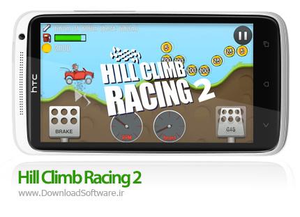 دانلود بازی Hill Climb Racing – تپه نوردی 2 برای اندروید + پول بی نهایت