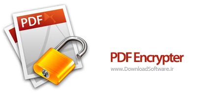دانلود PDF Encrypter 3.0 نرم افزار رمزگشایی فایل های PDF