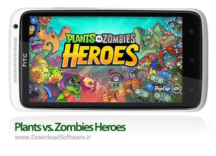 دانلود بازی Plants vs. Zombies Heroes – قهرمانان گیاهان و زامبی ها برای اندروید + MOD